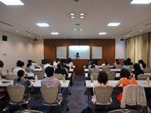 恋と仕事の心理学@カウンセリングサービス-講演
