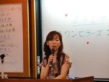 恋と仕事の心理学@カウンセリングサービス-大野愛子カウンセラー