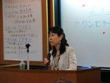 恋と仕事の心理学@カウンセリングサービス-鈴木美穂カウンセラー