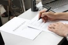 業務提携契約・業務委託契約・秘密保持契約・ライセンス契約・契約交渉でお悩みの方へ