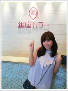 $藤本美貴オフィシャルブログ「Miki Fujimoto Official Blog」powered by Ameba-Photo Effect Studio.jpgPhoto Effect Studio.jpgPhoto Effect Studi