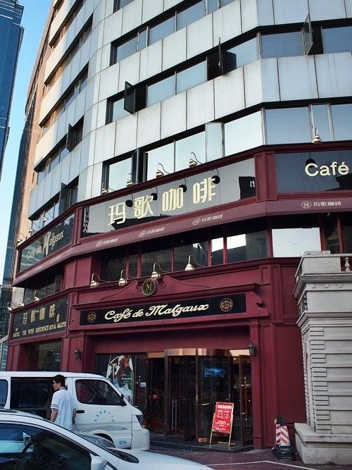 中国大連生活・観光旅行ニュース**-大連 Cafe de Maigaux