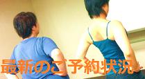 ★★★大阪コアトレーニング∞筋膜チューニング~WindMilla~ウィンドミラ         ♪錆びない艶やか美ボディキープ♪ブログ