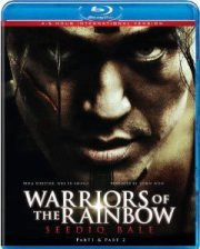 勝手に映画紹介!?-Warriors of the Rainbow: Seediq Bale