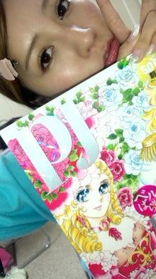 【XANADU】#48 河西智美オフィシャルブログ「ザナ風呂」Powered by アメブロ-120823_174648.jpg