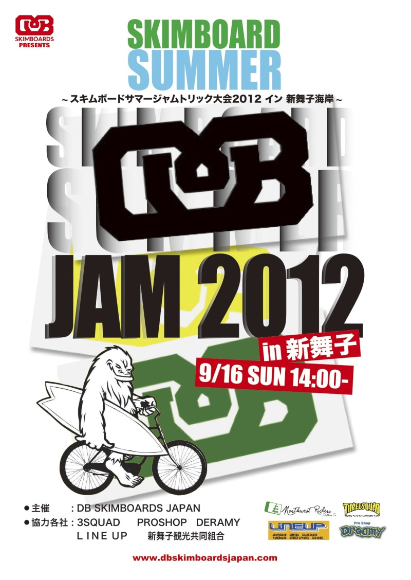 S-Style ★DB SKIMBOARDS & Northwest Riders ★JPN☆