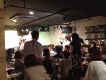 $岡浩司 -Link of Sound--SEASON 2012 夏 B