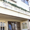 Bakery Old Kitchen Organicの☆パン達♪の画像