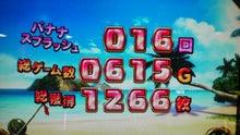 札幌回胴式遊戯専門学校-東京分校--1266枚