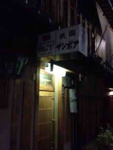 三軒茶屋bar cieloのブログ