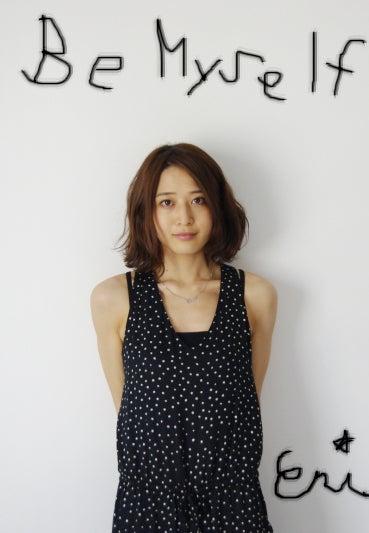 $佐々木依里ささきえりオフィシャルブログ Powered by Ameba