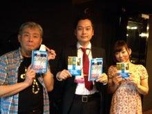 $法律でメシを食う30歳のブログ~露木幸彦・公式ブログ~-fm