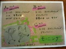 HAPPY&ENJOY primecafe ~ 甲子園 プライムカフェ-TS3U03020001.jpg
