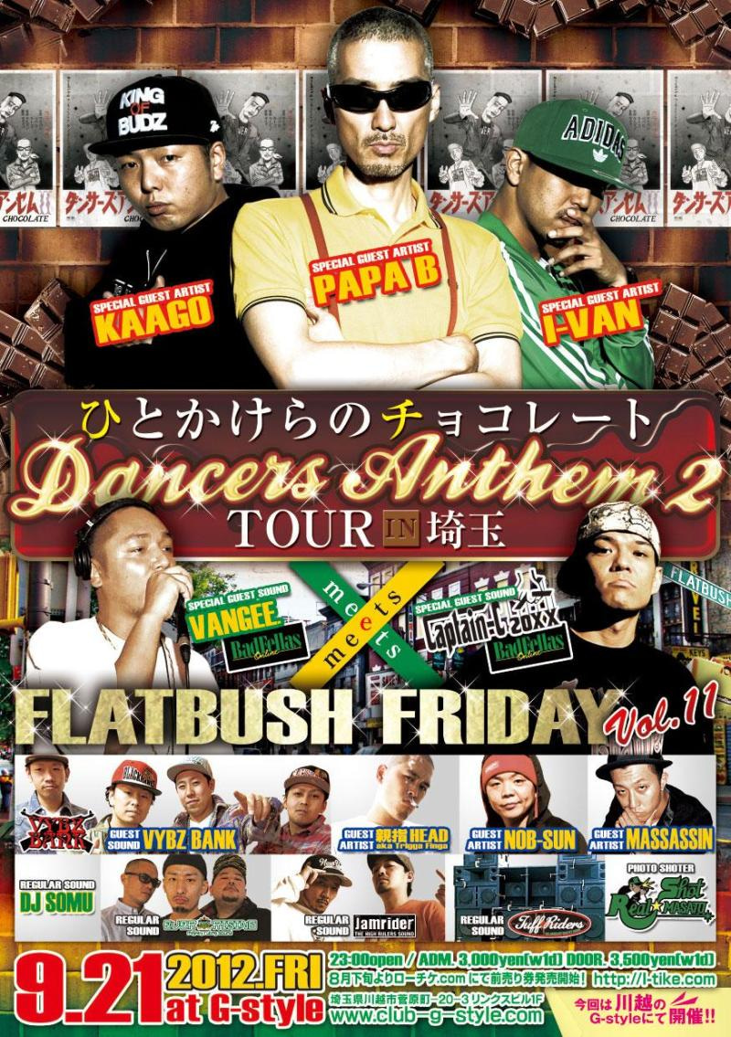 EVER RISING mighty ruling sound BLOG-FLATBUSH FRIDAY Vol.11
