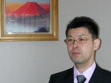 仙台の社会保険労務士、古澤伸之のブログ