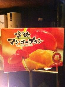 ☆ 六本木Bar-DIAS ☆