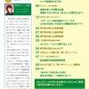 「セレモニーみやぎ」テレビ放送!の画像