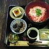8月24日 ならまち「延○智」さんで久しぶりに昼食の画像