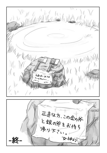 come on!!の気ままにblog~^^