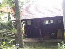 たてさんちの農園生活-120817_130229.jpg