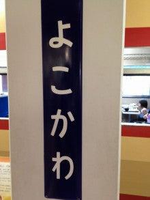 $ハラやんのクレー射撃と趣味のガレージ-横川サービスエリア