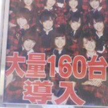 AKB48セグ判別!…