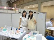 makoのブログ