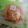 【ローソン】『Uchi Cafe プレミアム トロピカルフルーツのロールケーキ』の画像