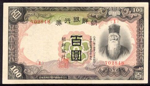 朝鮮円1932年