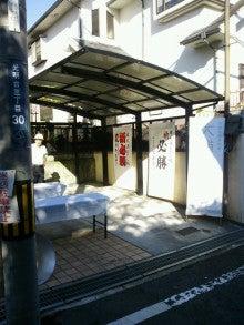 これからの和泉市を考える会のブログ-DSC_1705.JPG