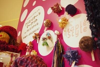 *カンボジアの綿クロマーと赤ちゃん帽子のお店*-高島屋