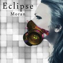 Moran Siznaオフィシャルブログ「Gain=Face」by Ameba