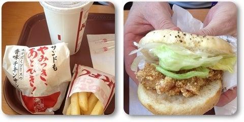 きょんのたわごと-KFC