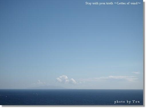 詩・画像詩ブログ【そのままで ~風の便り~】-海のある街で