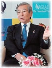 小谷 隆亮(こたに たかあき)のブログ