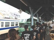 $大分県日田市 『ひたよかとこ日記』-JR日田駅に入るゆふいんの森1番列車