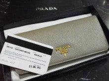 メアリーローズ-PRADA 長財布