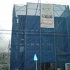 川崎市で3階建て新築の家の画像