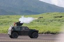 鉄とゴールドの日々-2-対戦車ミサイル