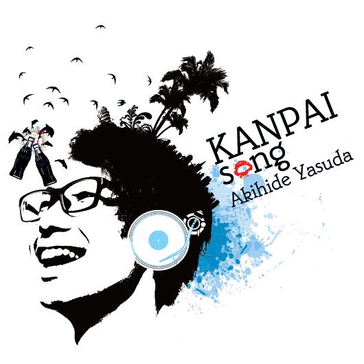 KANPAI song