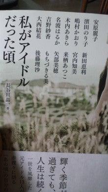 濱田のり子オフィシャルブログ「ハートのおもてなし」Powered by Ameba-2012082911190000.jpg