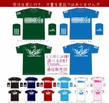 ラッツォーリ甲府-ボランチ店のブログ