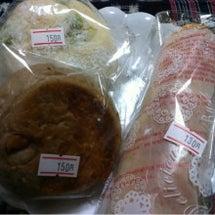 郵便局でパンを買いま…