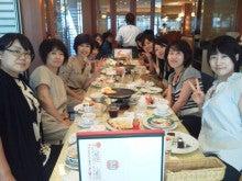 macコンサルティンググループin名古屋
