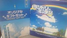 里田まいオフィシャルブログ「里田まいの里田米」Powered by Ameba-201208291927000.jpg
