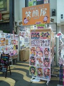 タミ帳BLOG -tamichou.com--DVC00276.jpg