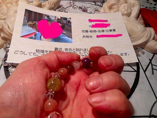 天然石 パワーストーン 通販 ネットショップ&オーラ占い大阪 心斎橋 ジュ・オーヴ