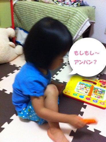 ☆Happy handmade Life☆~初めての育児~