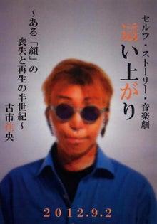 New 天の邪鬼日記-1209902huruiti