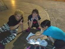$愛知県ダブルダッチサークル「疾風」のブログ